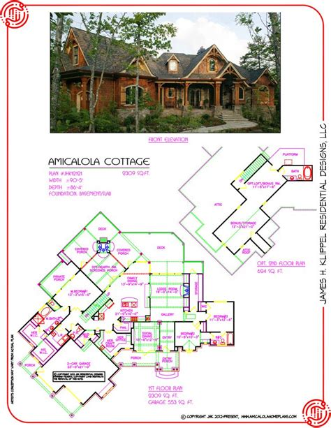 amicalola house plan amicalola cottage plans pictures amicalola cottage 12121 amicalola home plans