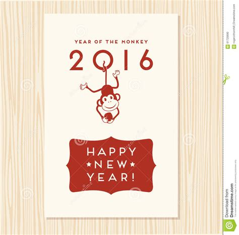 happy new year card vector year of the monkey happy new year 2016 card stock vector
