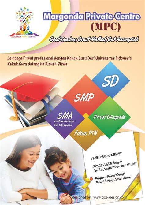 bahasa design adalah contoh brosur pendidikan sekolah dengan design yang menarik
