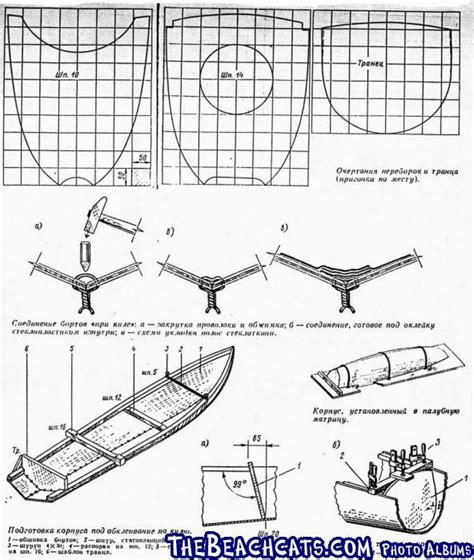 catamaran tornado plans russian tornado plans catamaran sailboats at