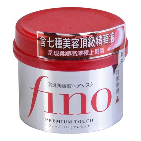 Shiseido Hair Mask shiseido fino premium touch hair mask 8 11 ounce import