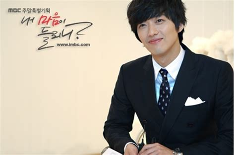 film drama nam goong min nam goong min nam goong min korean star nam goong min