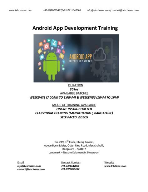 Android App Development Tutorial by Android App Development Tutorial Android App Development