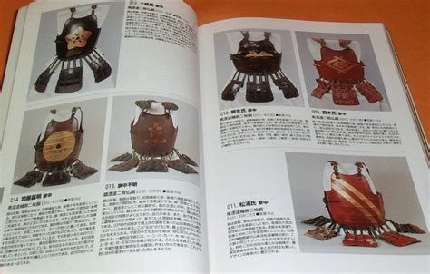 contact armor books japanese samurai war armor and kabuto helmet photo