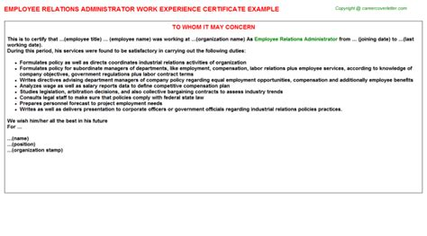 employee relations cover letter employee relations work experience certificates