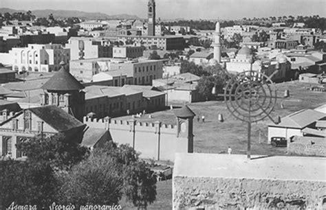 libreria eritrea roma asmara anni 30 da buttare