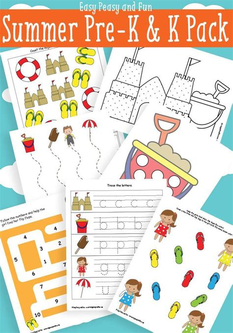 summer printables for preschool easy peasy summer and