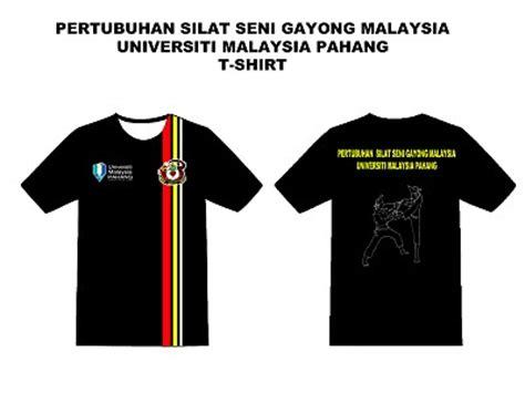 Baju Silat Gayong pssgm ump design baju update