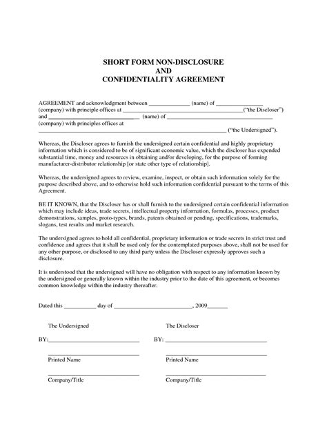 free nda agreement template sle non disclosure agreement confidentiality