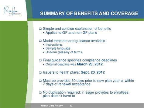 summary of material modifications template 2013 04 23 healthcare reform
