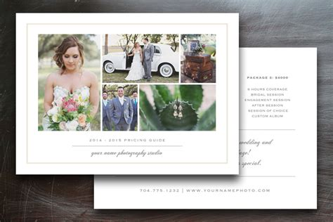 Wedding Photography Brochure Design by Wedding Photography Pricing Guide Brochure Templates On