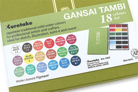 Kuretake Gansai Tambi Watercolor 18 Color kuretake gansai tambi watercolor palette 18 color set jetpens