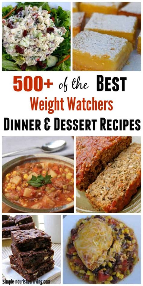 weight watchers dinner recipes easy 500 weight watchers recipes for dinner and dessert