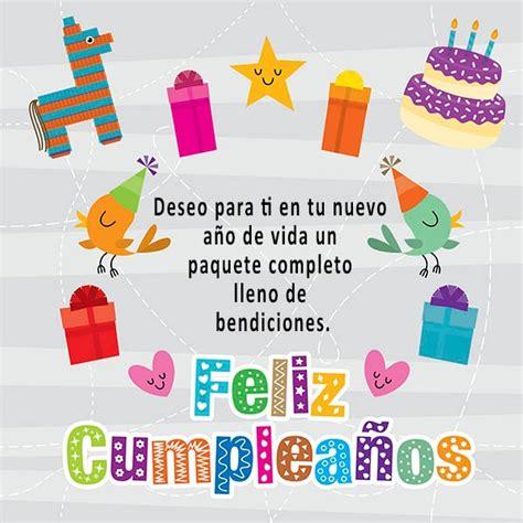 tarjetas de feliz cumpleaos para tarjetas feliz cumpleanos p para alegrar un dia especial