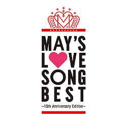 best song th love song best 15th anniversary edition generasia