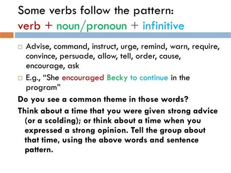 verb pattern force ppt verbs followed by gerunds or infinitives powerpoint