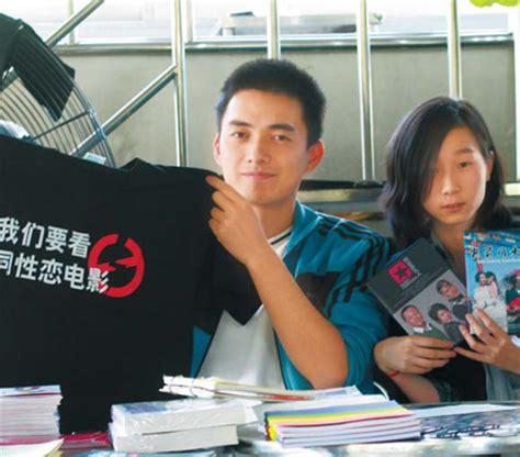 gay boat movie gay movies help change taboo news chinadaily cn