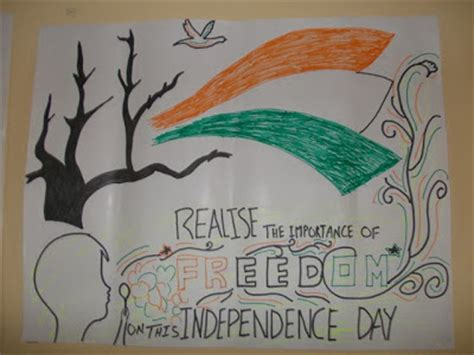 drawing themes for independence day sourish love to acquire knowledge drawing competition