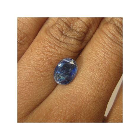 Cat S Eye Kyanite Memo ini dia batu permata kyanite biru unik 1 78 carat