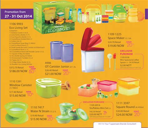 Promo Tupperware Tumbler 4pcs Gelas Mug tupperware eco living set singapore 50 discount buy tupperware in singapore