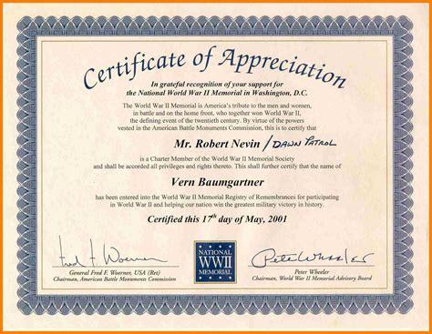 8 acknowledgement certificate sephora resume