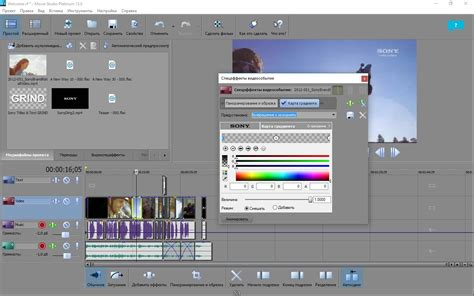 Sony Vegas Movie Studio Platinum 13 скачать торрент Sony Studio Platinum 13 Templates