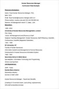 Resume samples human resources manager