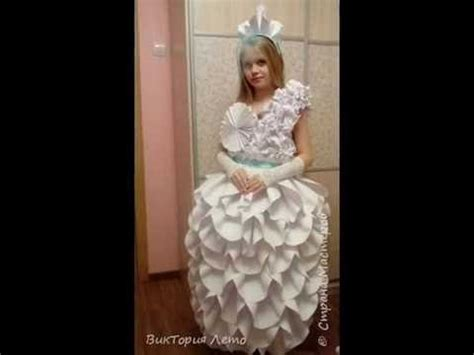 Wedding Dress Shopping Green Bags The Ultimate Diet by Diy Paper Fancy Dress For