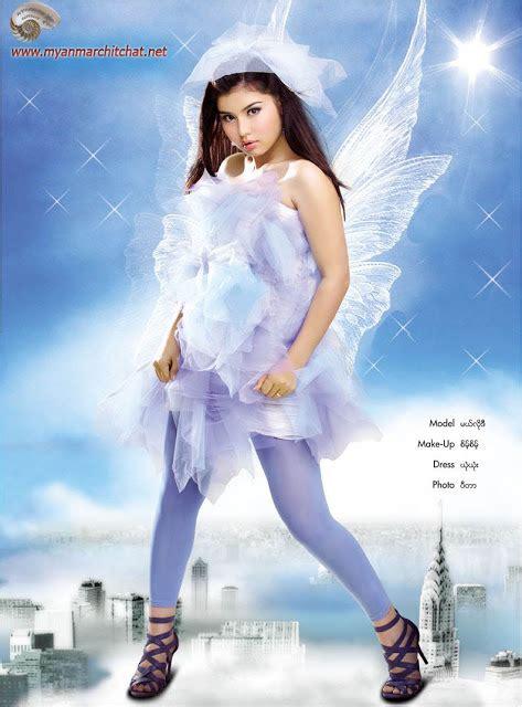 Sb Eledy Dress myanmar sweet melody