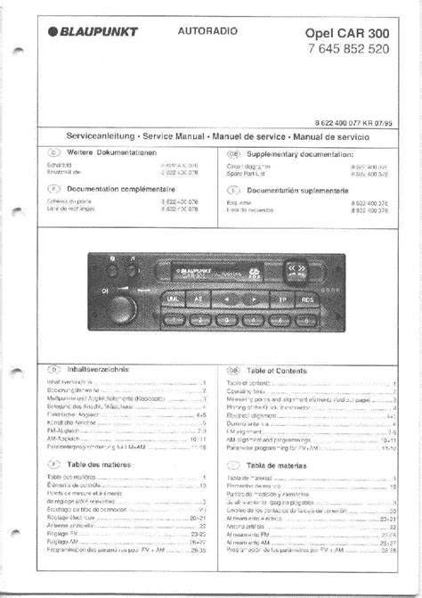 service manual download car manuals pdf free 2003 chevrolet impala transmission control blaupunkt opel car 300 service manual download schematics eeprom repair info for electronics