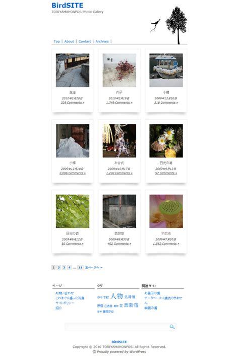 blogger themes kostenlos die sch 246 nsten wordpress themes f 252 r foto blogger elmastudio
