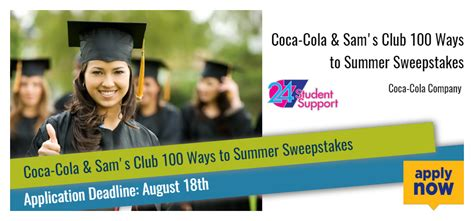 Global International Sweepstakes Company - coca cola sam s club 100 ways to summer sweepstakes 2017 2018 usascholarships com