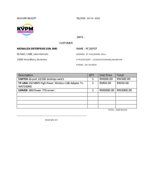 Mail Order Receipt Template by Exle Delivery Receipt
