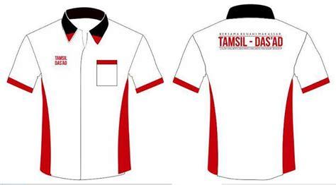 design baju kemeja online pusat jahit kemeja promosi
