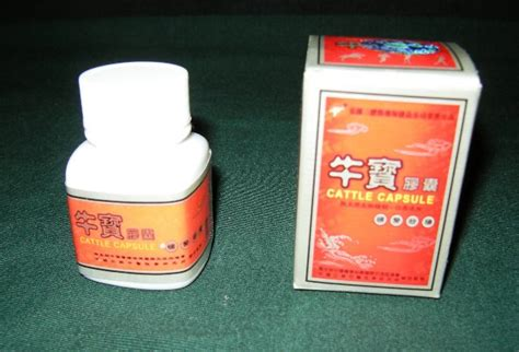 niu bao cattle pill men s enhancement capsules for sale