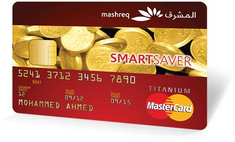 mashreq bank etisalat credit card credit card