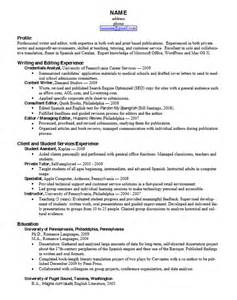 Resume Writing Format Career Services At The University Of Pennsylvania