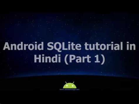 Android Tutorial In Hindi | android sqlite tutorial in hindi part 1 16 youtube
