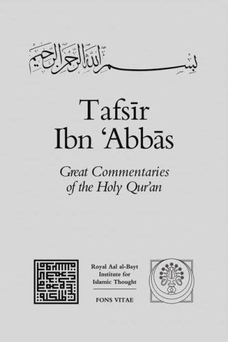 mecca nyc mecca series volume 4 books tafsir ibn abbas the great commentaries on the holy qur