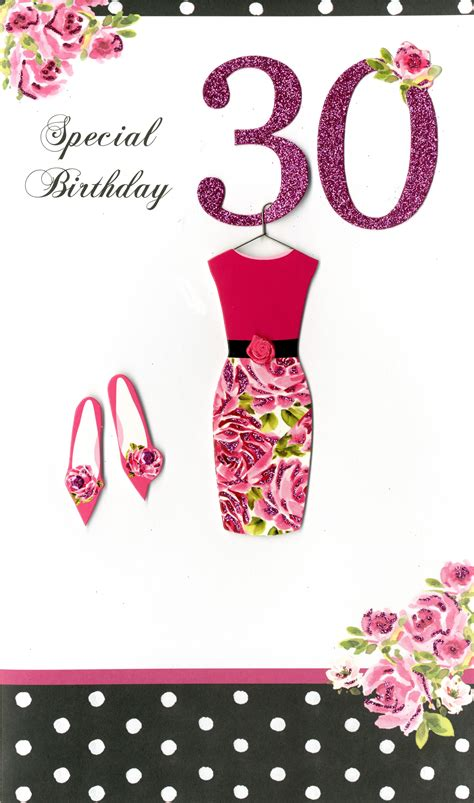 Special Friend 30th Birthday Card 30th Birthday Card Dress Sorry Out Of Stock Cardella