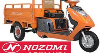 Kabel Kopling Viar Nozomi Motor Roda Tiga harga motor roda tiga nozomi terbaru 2018 tips otomotif