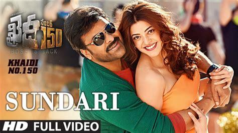 full hd video telugu songs download download sundari full video song khaidi no 150 chiranjeevi