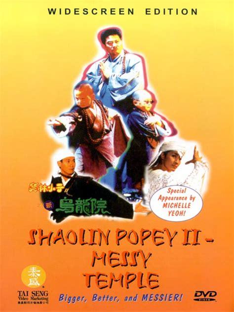 download film boboho shaolin popey rd1217 blogspot com shaolin popey film movie