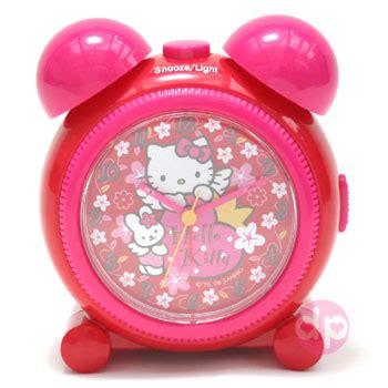 Hello B Berry hello alarm clock berry