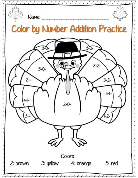 Thanksgiving Addition Color By Number Page Part Of 22 Thanksgiving Color By Number Pages