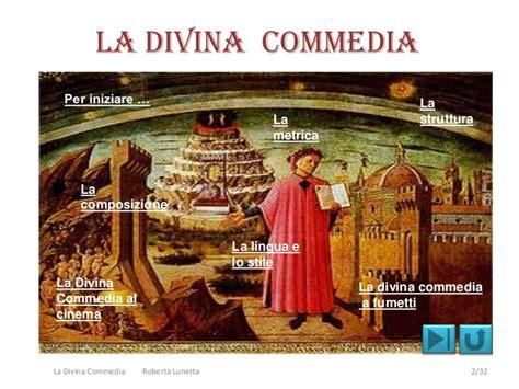 divina commedia testo divina commedia imgurm