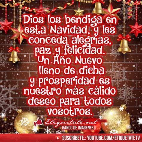 imagenes navideñas con dedicatorias dedicatorias de navidad para empresas x mas time