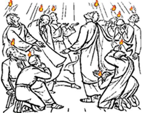 L 201 Vidence Du Saint Esprit 2 233 Re Partie