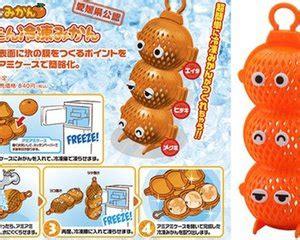 Microwave Fujison japan trend shop oyako microwave taiyaki maker from