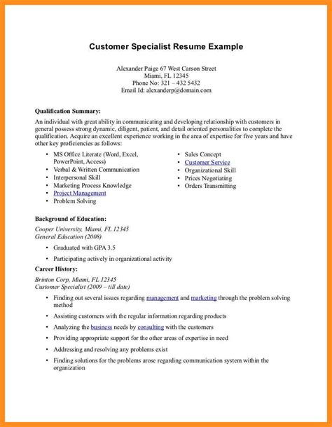 Resume For Work Experience Sle by 6 Resume Exles No Experience Mystock Clerk
